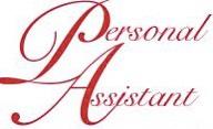 パーソナルアシスタントのロゴ