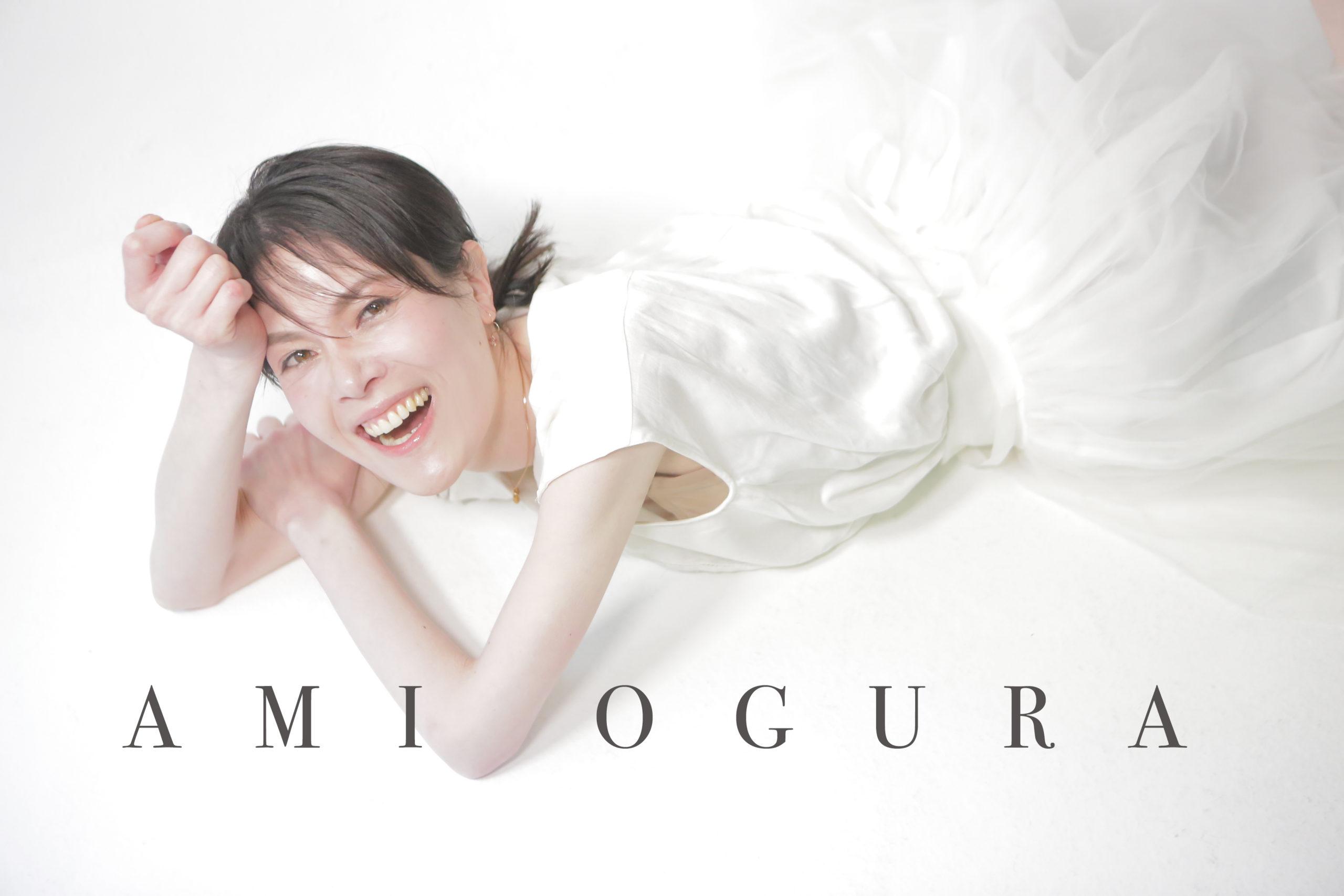 Ami Ogura